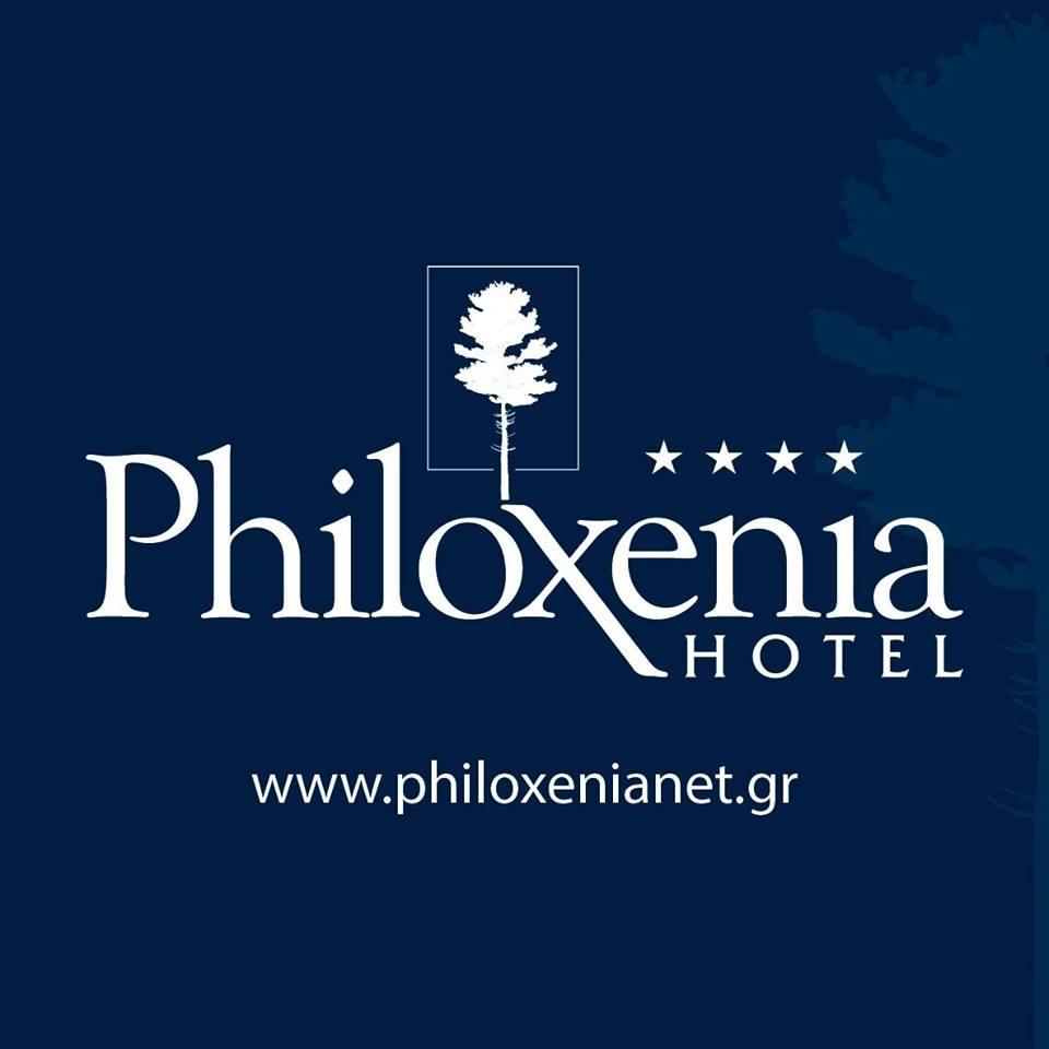 Philoxenia (7)_